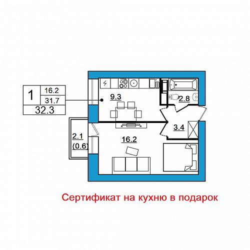 Планировка Однокомнатная квартира площадью 32.3 кв.м в ЖК «ЖК Итальянский квартал»